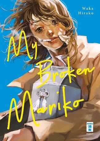 My Broken Mariko von Waka Hirako